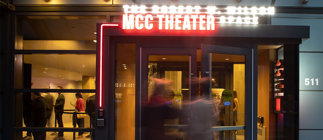 MCC Theater Entrance.