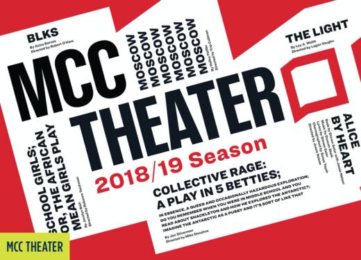 MCC Theater: 2018/19 Season announcement brochure.
