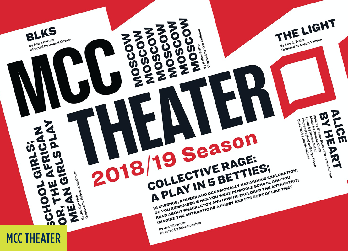 MCC Theater: 2018/19 Season announcement brochure.